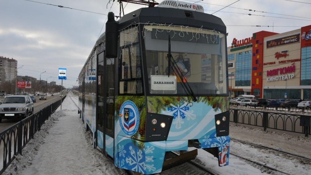 Новогодний профсоюзный трамвайчик