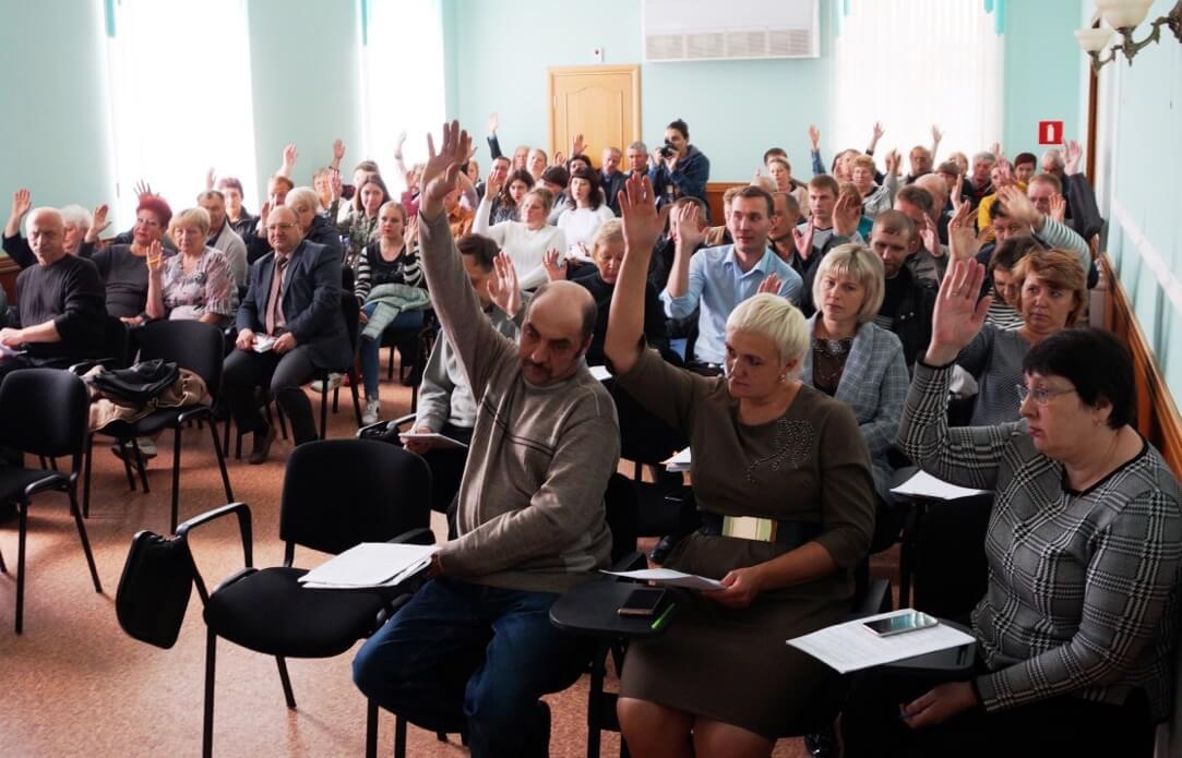 Колдоговорная конференция трудового коллектива Бакальского рудоуправления