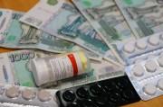 Деньги за лекарства можно вернуть