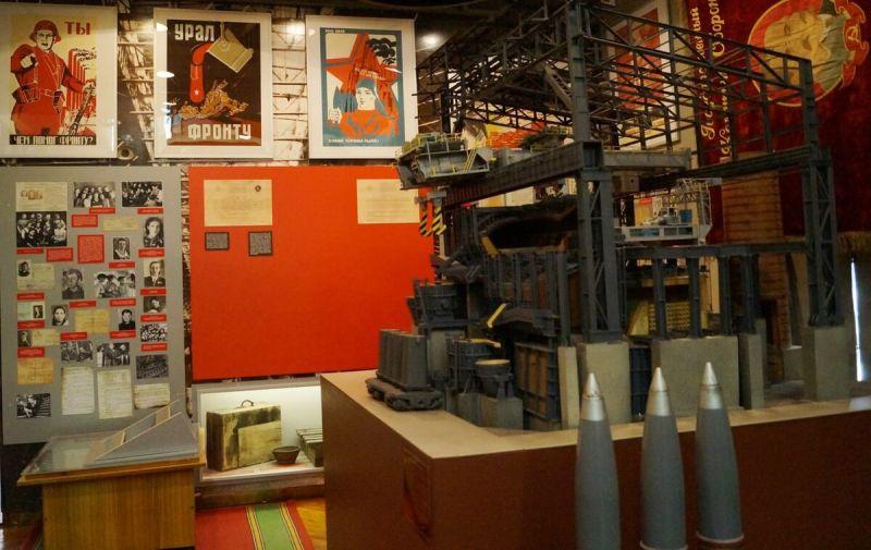 В музее истории ММК