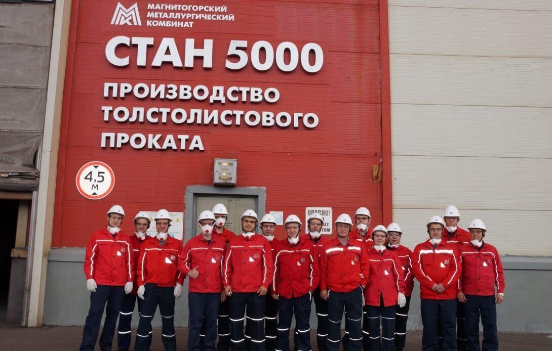 Работники «СПК-Чимолаи» на стане «5000» ММК