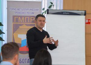 Областная Школа молодого профлидера ГМПР