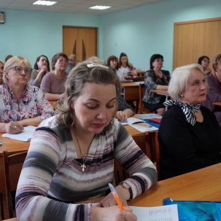 Областной семинар женского профактива ГМПР