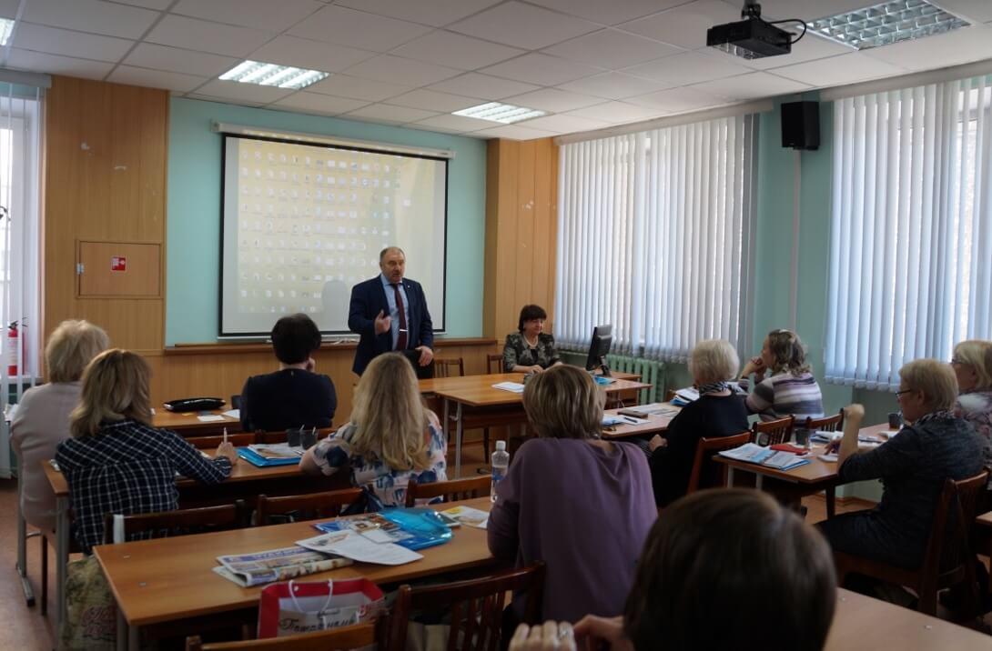 Юрий Горанов обозначил приоритеты в деятельности Челябинской областной организации ГМПР в 2020 г.