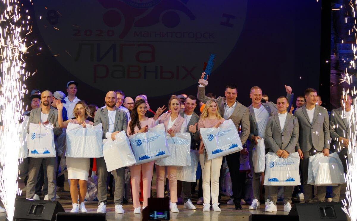Урал, Сибирь и Север сыграли в КВН