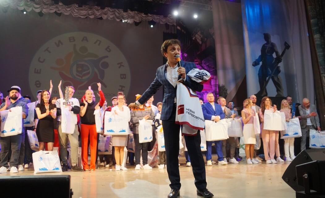 Вел фестиваль Денис Дорохов, команда КВН высшей лиги «Сборная Камызякского края»