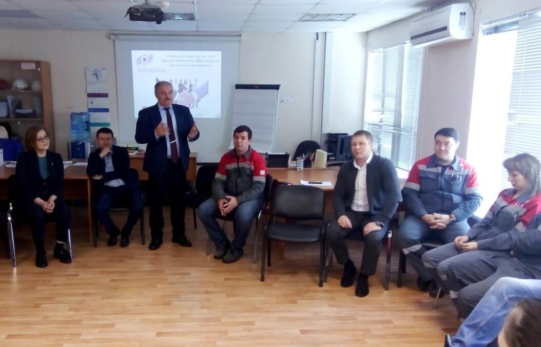 Участников приветствовал председатель Челябинской областной организации ГМПР Юрий Горанов