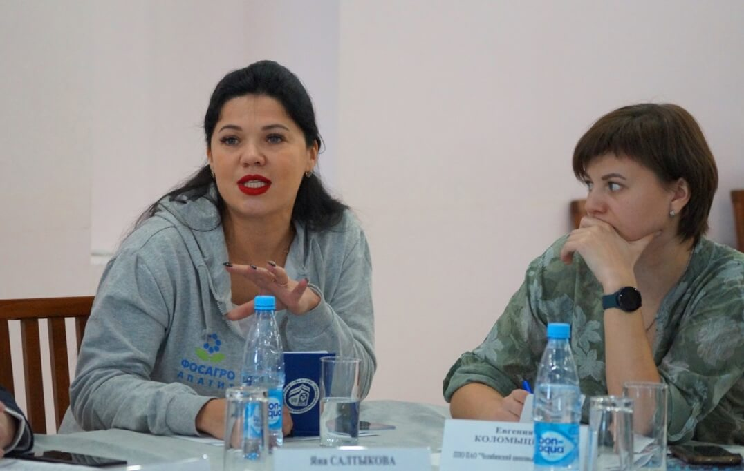 Выступает Яна Салтыкова, ППО комбината «Апатит», Мурманская область