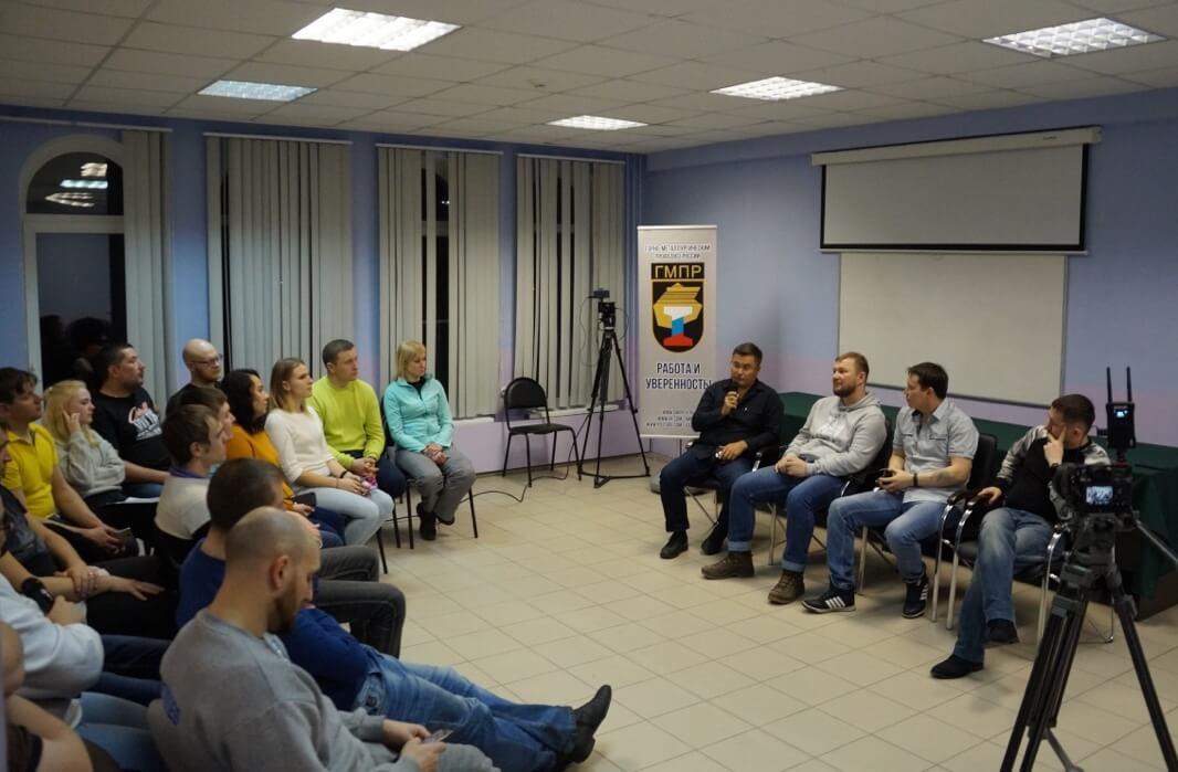 Дискуссионная площадка с онлайн-трансляцией