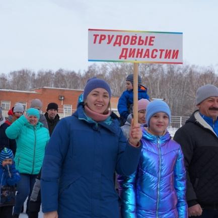 ЧМК. Снежная карусель-2020