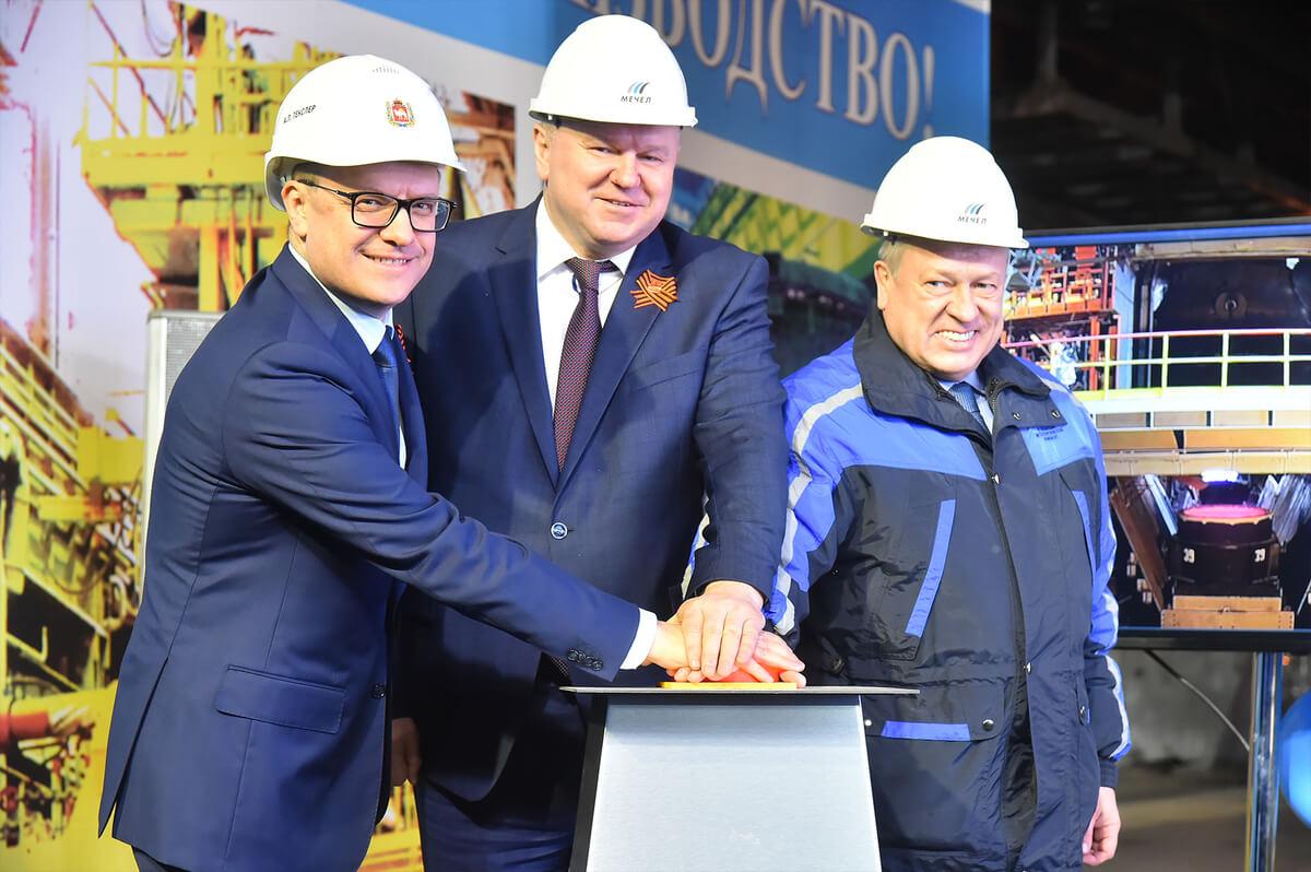 ЧМК обновил сталеплавильное производство