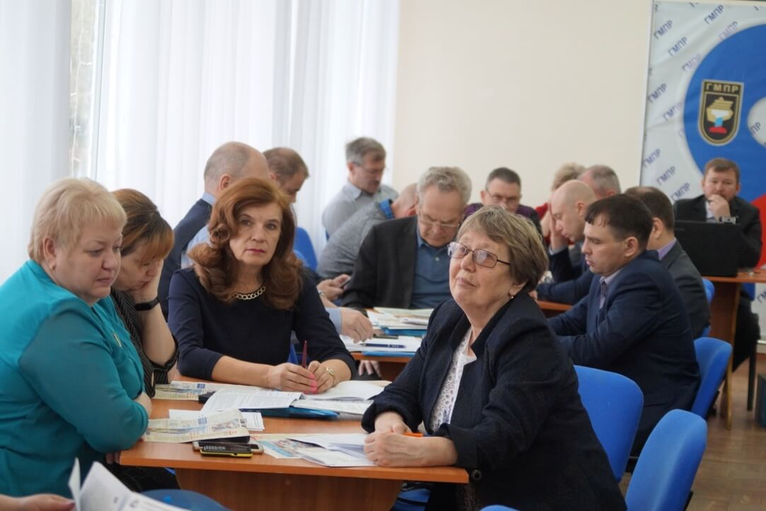 Участники пленума – профлидеры предприятий ГМК Челябинской области