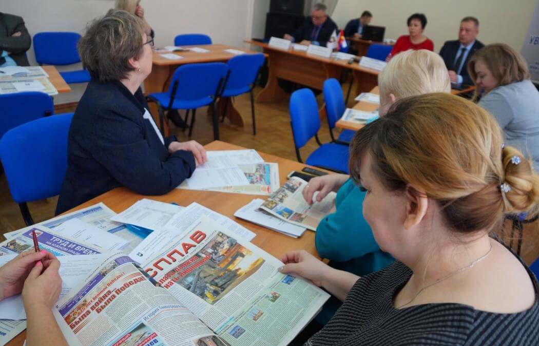 Информационная работа – одно из направлений, о которых говорилось на пленуме