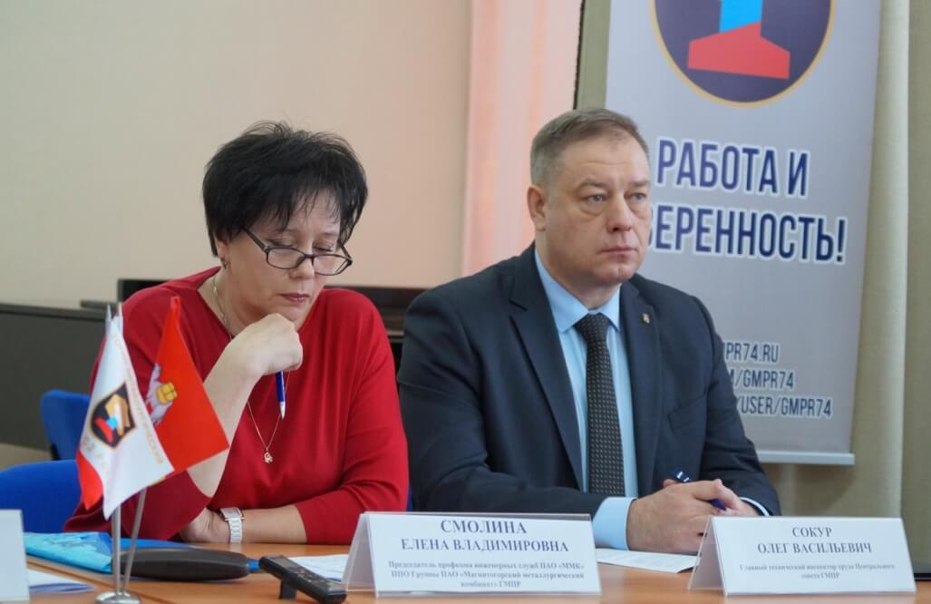 Председатель профкома инженерных служб ММК Елена Смолина, главный технический инспектор труда ГМПР Олег Сокур