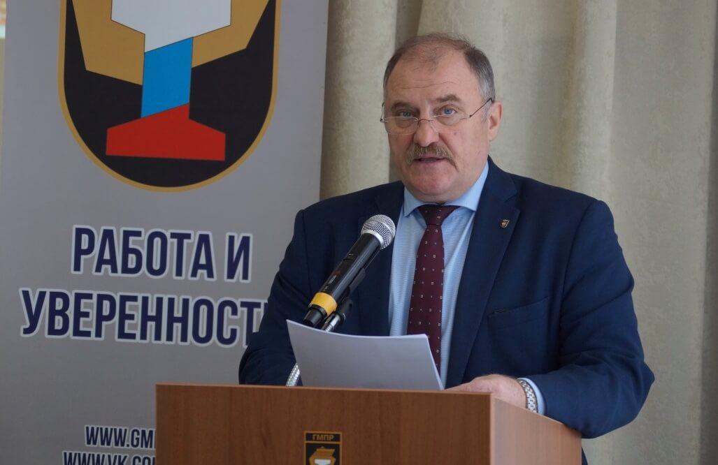 Основной комментарий к итогам работы дал Юрий Горанов, председатель Челябинской областной организации ГМПР