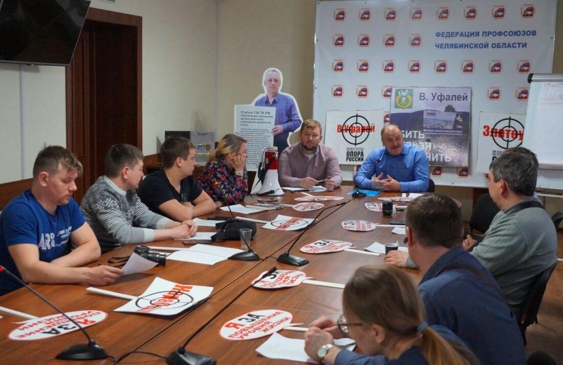 Рабочая молодежь обсудила Первомай-2020 вместе с Юрием Горановым, председателем Челябинской областной организации ГМПР