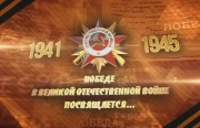 Мультимедийную Ленту Памяти запустила Группа ЭПМ