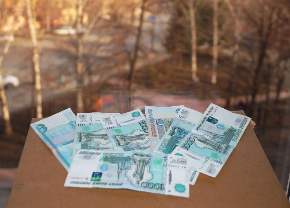Роструд: как платить зарплату в апреле