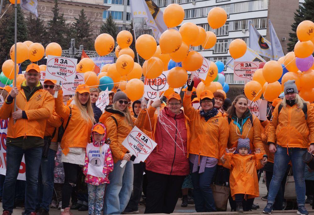 Профсоюзы проведут всероссийскую интернет-акцию