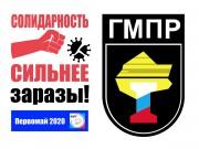 Голосуем за Резолюцию Первомайской акции!