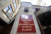 Как в России хотят изменить Трудовой кодекс