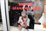Выдача больничных россиянам 65+ вновь продлена