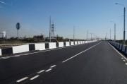 Мост, который так долго ждали