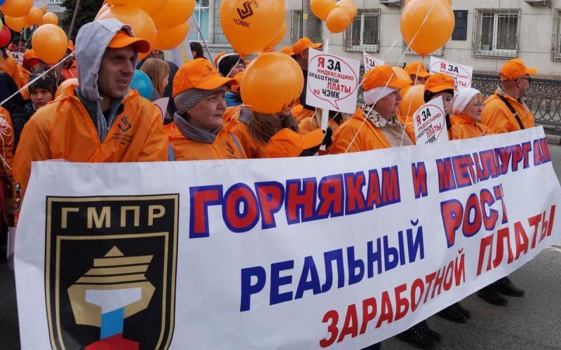 Работники ЧЭМК требуют индексации заработной платны