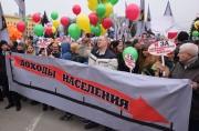 Россияне становятся беднее