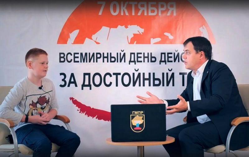 Видеоролик профсоюзной организации «ММК-МЕТИЗ»
