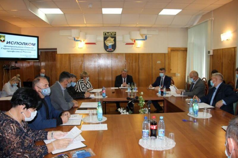 Исполком Центрального совета ГМПР обсудил отчетно-выборную кампанию 2021 г.