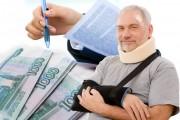 Более 3 миллионов рублей получит семья погибшего на производстве.