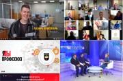 Год онлайна, видео и правовых тем