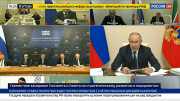 Владимир Путин узнал о «Жизни на минималках»