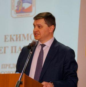 Олег Екимов, ФПЧО