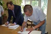 В Уралдомнаремонте подписан колдоговор