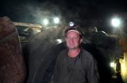 Уважаемые горняки и шахтеры!